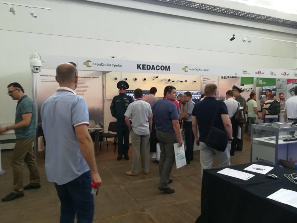 """Участие в VI международной выставке-форуме """"Центр безопасности"""" 2018"""