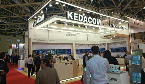 KEDACOM приняла участие в 26-й Международной выставке